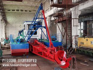 nieuw ЛС-27М-1400/40 Фреза (Cutter) baggermachine
