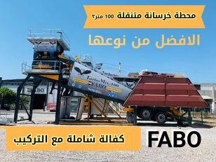nieuw FABO TURBOMIX-100 محطة الخرسانة المتنقلة الحديثة betoncentrale